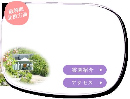 【大阪府四條畷市のペット霊園一覧】愛犬や愛猫の …