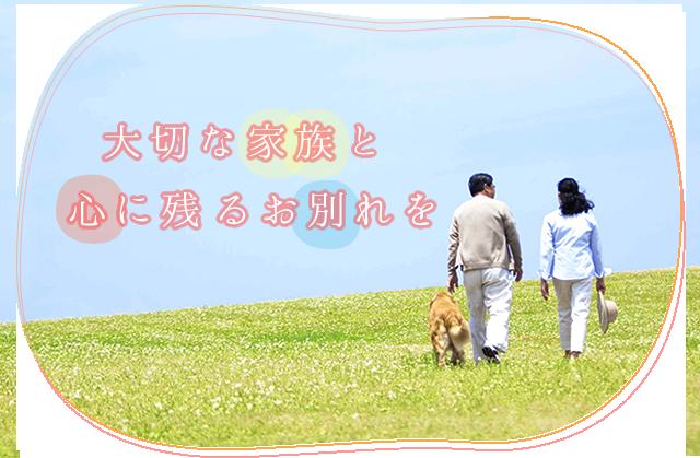 交通アクセス「お車でお越しの方へ」|大阪生駒霊園